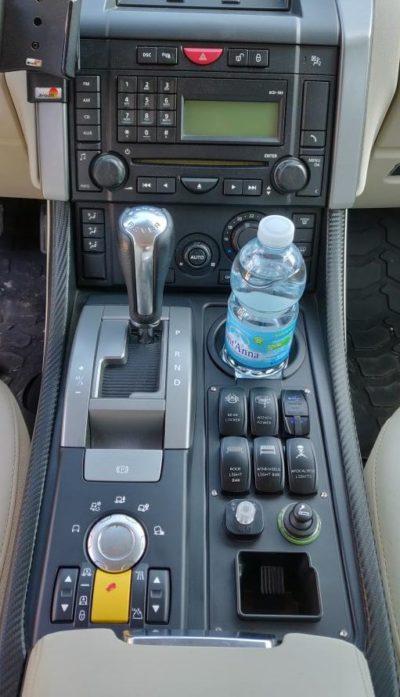 Land Rover Passion - Console RRS L320 (4)